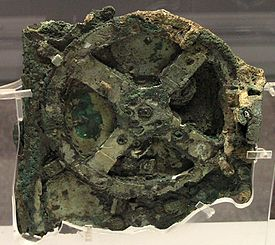 Antikythera mechanism as found in the sea (picture from Wilipedia)