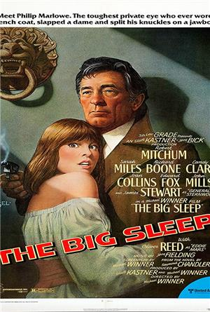 the-big-sleep-1978-kat-720p-cover